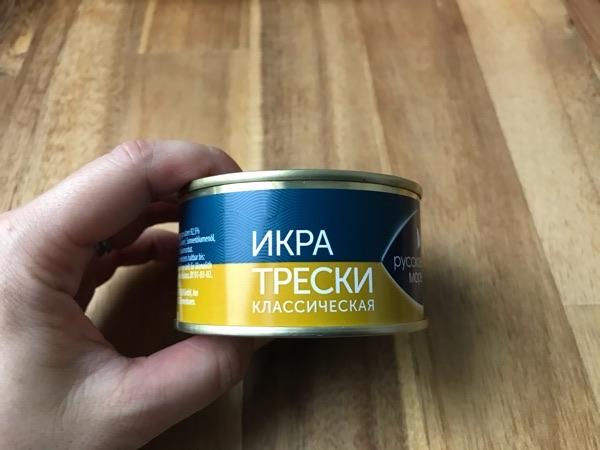 ロシア系スーパーで、たらこが手に入りました