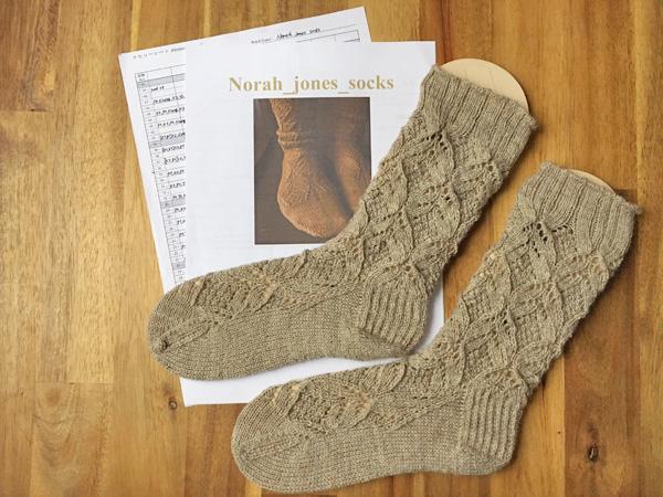 Norah jones socks完成